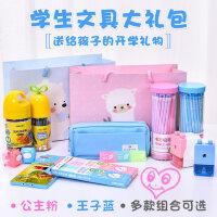 得力文具套装铅笔盒小学生儿童幼儿园学习文具礼盒用品大礼物包
