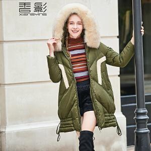 香影大毛领羽绒服女 2017冬装新款时尚羊羔毛拼接中长款外套宽松+