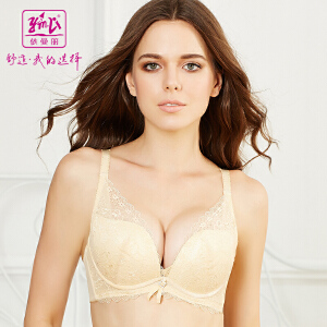 依曼丽性感深V聚拢调整型蕾丝文胸 上托侧收副乳内衣5824