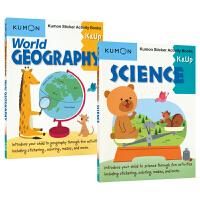 【首页抢券300-100】Kumon Science and Geography Sticker Books K+ 公文