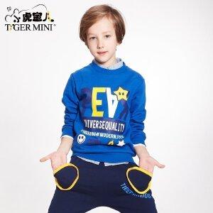 儿童运动套装男童纯棉卫衣两件套春秋款中大童休闲春秋衣服9-11岁