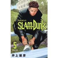 SLAM DUNK 新装再�版 5