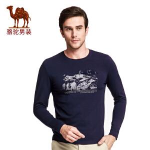 骆驼男装 新款青年时尚印花商务休闲长袖T恤衫男棉质上衣