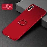 BaaN iphoneX手机壳苹果X全包指环支架手机保护套 中国红