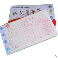 成文厚收款凭证 丙式141 手工记账21*12cm收入单据费用报销单据