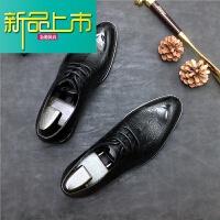 新品上市雕花英伦皮鞋男真皮纹牛津鞋商务正装尖头休闲皮鞋新郎结婚鞋