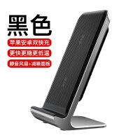 无线充电器支架立式苹果X三星小米快充桌面支架iPhone XS Max双线圈S9+专用8plus通用 升级双线圈充电更