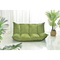 甜梦莱懒人沙发榻榻米小户型双人日式两用看书卧室阳台休闲折叠沙发床 绿色绒布 送抱枕