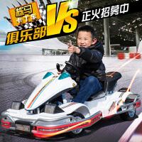栋马儿童玩具车 电动车四轮车卡丁车双驱动电瓶 可坐遥控汽车赛车DMD-288