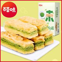 【百草味-巴旦木松塔70g】早餐食品饼干糕点零食小吃特产美食