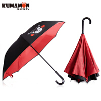 KUMAMON熊本熊 雨伞 太阳伞 自动反向伞