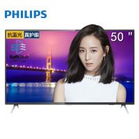 飞利浦(PHILIPS)50PUF7053/T3 50英寸智能语音 4K超高清 HDR技术 舒适蓝护眼 网络液晶电视机