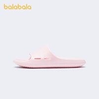 【8.4抢购价:19】巴拉巴拉官方童鞋儿童拖鞋男童凉拖简约女童拖鞋2021新款夏季鞋子