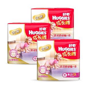 [当当自营]Huggies好奇 金装成长裤 尿不湿 女 M号21+3片 *3包(适合8-11公斤)