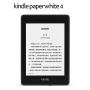 Kindle Paperwhite3亚马逊电子书阅读器电纸书