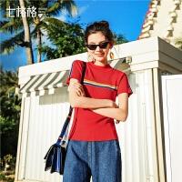 红色条纹打底针织衫女装春夏装季新款韩版短袖半高领上衣毛衣