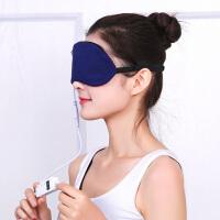 USB电加热发热眼罩眼部按摩仪器热敷蒸汽眼保仪去黑眼圈睡眠眼罩