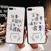 华为nova4手机壳nova3/3e/3i/2s炫光个性创意趣味网红男女情侣款
