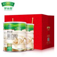 百合康 健康礼品装 蛋白粉10g*40袋*2罐 增强免疫力 礼盒礼袋