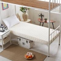 加厚记忆海棉床垫1.5m床1.8m学生宿舍单人床双人海绵榻榻米折叠床褥子上下铺床褥1米1.2m0.9