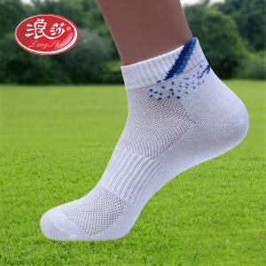 5双浪莎袜子春秋短筒男袜夏袜子男士棉袜薄款短袜纯棉低帮短筒袜