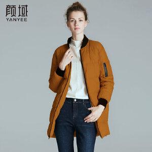 颜域品牌女装2017冬装新款百搭立领螺纹棉衣保暖外套宽松羽绒服女