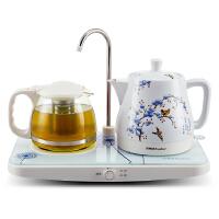 Royalstar/荣事达 TCE10-06a自动上水电茶壶陶瓷电热水壶套装