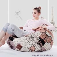 御目 沙发 懒人沙发豆袋创意单人沙发卧室客厅小户型懒人椅子榻榻米沙发床 创意家具