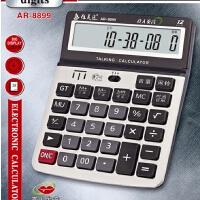 语音佳灵通计算器AR-8899 黑色典雅大计算机 30首铃声 小数点