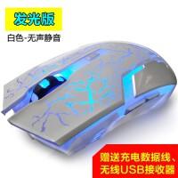 S11 无线鼠标 (无声静音鼠标 充电笔记本标电脑台式 游戏办公无线滑鼠LOL) 白色 发光版