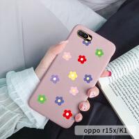 泫雅花oppok3手机壳女k1小清新k3软硅胶oppo全包防摔网红个性超薄