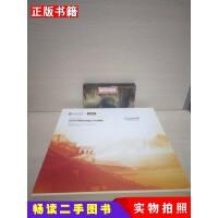 【二手9成新】1912 2012纪念中国银行成立100周年纪念邮册中国银行不详9788442642545