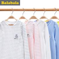 巴拉巴拉童装儿童长袖 T恤女上衣2017春装新款 中大童女童 打底衫春