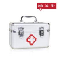 急救包 家用 车用铝合金医药箱 户外便携急救包应急包 药包