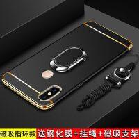 小米8手机壳+钢化膜 小米8保护套 米8 mi8 手机保护套 个性创意支架磨砂防摔硬壳男女款HBK