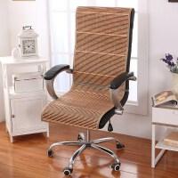 夏季椅子凉席坐垫凉垫夏天网吧电脑椅办公室透气竹子垫座椅垫靠背