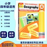 【四年级地理练习】Evan-Moor Skill Sharpeners Geography Grade 4 美国加州教
