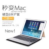 苹果ipad pro12.9保护套2017新款pro12.9寸金属蓝牙键盘超薄皮套pro12.9二代 ipad pro
