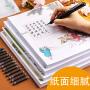硬笔书法作品纸田字格A4比赛专用纸小学生钢笔字书法练字本