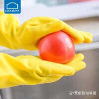 乐扣乐扣橡胶手套洗碗乳胶手套防水防滑厨房家用薄款夏季女进口 S
