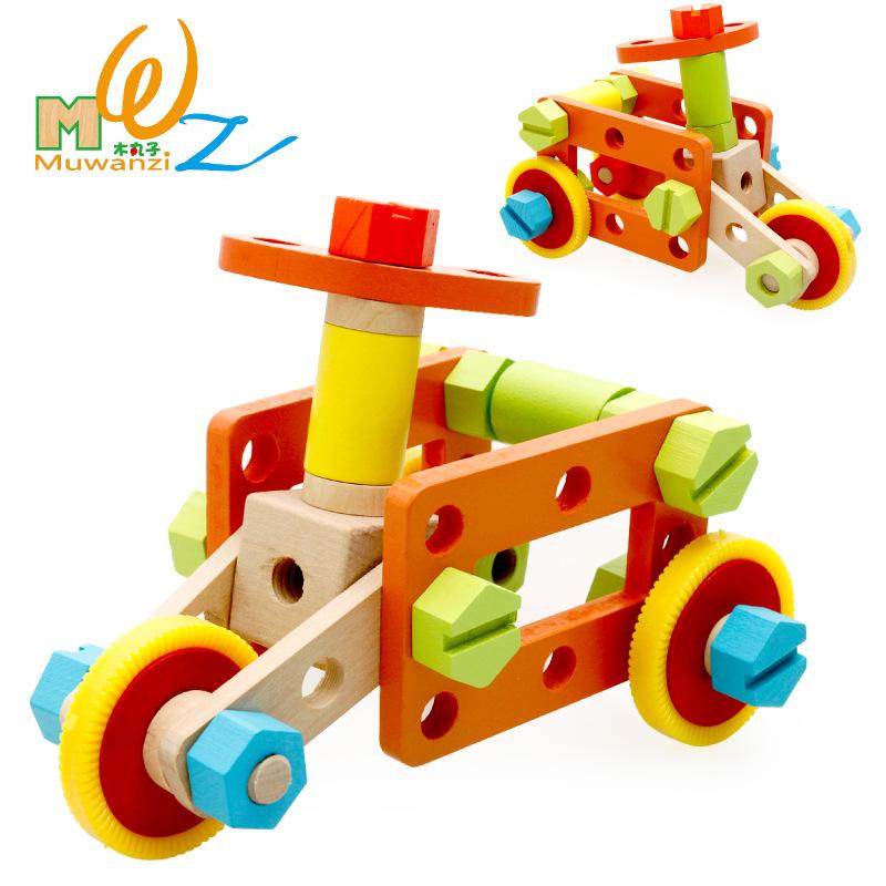 木丸子儿童益智多功能螺母组合拆装玩具百变木制积木