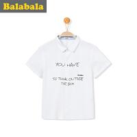 巴拉巴拉男童衬衣短袖中大童2017夏装童装英伦儿童衬衫半袖男白色
