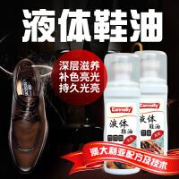 【支持拆封试用】CONNOLLY真皮保养油 无色皮鞋油黑色擦鞋膏皮革护理剂 液体鞋油