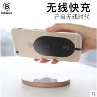 【支持礼品卡】倍思无线充电接收器iphone7贴片苹果6splus安卓通用vivo华为QI6