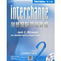 【二手旧书8成新】剑桥国际英语教程2(学生用书第3版) (美)理查兹(Richards,J.C.) 978756006
