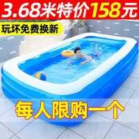 儿童充气游泳池家用大人超大型家庭小孩戏水池婴儿宝宝洗澡桶加厚