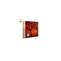 正版音乐 西游乐队首张概念专辑 变 CD 80后的我们 口吐莲花 光碟-专辑CD唱片