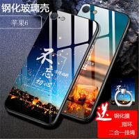 iphone6手机壳+钢化膜 IPHONE 6保护套 iphone6手机保护套 软边钢化玻璃彩绘保护壳FLBL