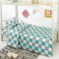 御目 床单 学生棉质床单单件格子单人四季清爽宿舍寝室上下铺1.0m1.2米床被单满额减限时抢礼品卡床上用品