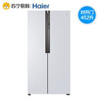 【苏宁易购】Haier/海尔 BCD-452WDPF风冷无霜对开门冰箱家用对门双开门电冰箱